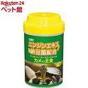 コメット カメの主食(65g)【コメット(ペット用品)】[爽快ペットストア]