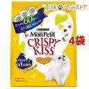 モンプチ クリスピーキッス チーズ&チキンセレクト(180g*4コセット)【d_mon】【d_catfood】【モンプチ】[爽快ペットストア]