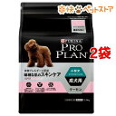 プロプラン 超小型犬・小型犬 成犬用 繊細な肌に(2.5kg*2コセット)【プロプラン(ProPlan)】【送料無料】[爽快ペットストア]