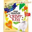 モンプチ クリスピーキッス とびきり贅沢チキン味(180g*4コセット)【d_mon】【d_catfood】【モンプチ】[爽快ペットストア]