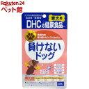 DHC 愛犬用 負けないドッグ(60粒)【DHC ペット】[...