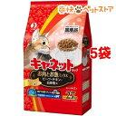 キャネットチップ お肉とお魚ミックス(2.7kg*5コセット)【キャネット】【送料無料】[爽快ペットストア]