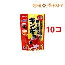 ひかり まるまる金魚(40g*10コセット)