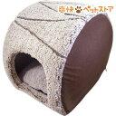 PuChiko ロールケーキベッド マロンチョコ(1コ入)【PuChiko】[ハウス ベッド 犬 猫 ペットベッド ドーム型 あったか][爽快ペットストア]