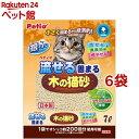 ペティオ 流せる固まる木の猫砂(7L*6袋セット)