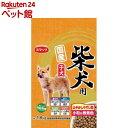 スマック 国産 柴犬用 子犬 小粒&無着色(1.8kg)【スマック】[ドッグフード][爽快ペットストア]