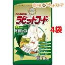 動物村 ラビットフード 牧草ミックス(2.5kg*4コセット)【動物村】[爽快ペットストア]