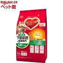ビューティープロ キャット 猫下部尿路の健康維持 低脂肪 1歳から チキン味(280g*5袋入)【d...