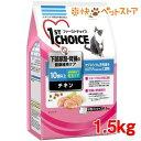 ファーストチョイス 高齢猫10歳以上 下部尿路の健康維持 チキン(1.5kg*8コセット)