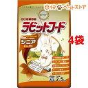 動物村 ラビットフード シニア(2.5kg*4コセット)【動物村】[爽快ペットストア]