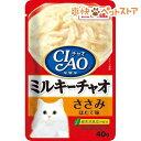 いなば チャオ ルキーチャオ ささみ ほたて味(40g)【チャオシリーズ(CIAO)】[爽快ペットストア]