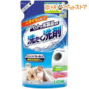 ペットの布製品専用 洗たく洗剤 つめかえ用(320g)[爽快ペットストア]