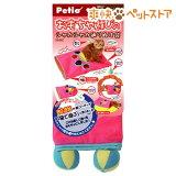 ペティオ シャカシャカ通りぬけ袋 おもちゃ遊び(1コ入)【ペティオ(Petio)】[猫 おもちゃ]