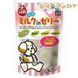 母乳ミルクゼリー DF-200 / フレンドランド / 犬 ゼリー母乳ミルクゼリー DF-200(15コ入)【フレンドランド】[犬 ゼリー]