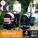 【送料無料】コムペット ミリミリEG 4色から選べる [compet miLimiLi EG]