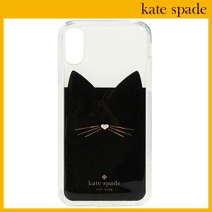 ケイトスペード kate spade iPhoneXSケース iPhoneXケ