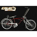 クルーズ ローライダー自転車 バーガンディー ローチャリ ビーチクルーザー 20インチ 小径 自転車 改造 世田谷ベース エレクトラ レインボー コンプトン カスタム アメリカン チョッパー BMX MTB 小径自転車 ミニベロ 小径車