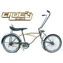 クルーズ ローライダー自転車 ゴールドメッキフレーム ローチャリ ビーチクルーザー 20インチ 小径 自転車 改造 世田谷ベース エレクトラ レインボー コンプトン カスタム アメリカン チョッパー BMX MTB 小径自転車 ミニベロ 小径車