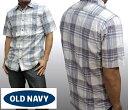 ショッピングサーフ 【セール】 オールドネイビー メンズ シャツ ベージュ 半袖 ボタンシャツ OLD NAVY GAP チェックシャツ トップス インポート ファッション ブランド ストリート サーフ アメリカン カジュアル アメカジ ヴィンテージ スタイル 正規 商品