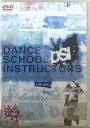 【セール】 DVD DANCE SCHOOL INSTRUC...