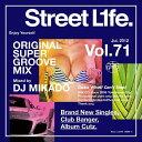 Artist Name: D - 【セール】 DJミカド STREET L1FE Vol.71 DJ Mikado MIXCD DJ帝 ストリートライフ CD 全32曲 Street L1fe クラブ ミュージック HIPHOP CLUB 洋楽 音楽 ヒップホップ MUSIC ミックスCD ミックス 好きに♪