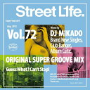 CD - 【セール】 DJミカド STREET L1FE Vol.72 DJ Mikado MIXCD DJ帝 ストリートライフ CD 全33曲 Street L1fe クラブ ミュージック HIPHOP CLUB 洋楽 音楽 ヒップホップ MUSIC ミックスCD ミックス 好きに♪