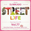 Artist Name: D - 【セール】 DJミカド STREET L1FE Vol.77 DJ Mikado MIXCD DJ帝 ストリートライフ CD 全24曲 Street L1fe クラブ ミュージック HIPHOP CLUB 洋楽 音楽 ヒップホップ MUSIC ミックスCD ミックス 好きに♪