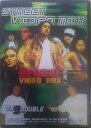 【セール】 Street Video Mix Reggae ...