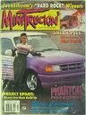 【ミニトラッキン マガジン US版】 1995年4月号 MiniTruckin Magazine USA April 1995 輸入雑誌 自動車雑誌 ミニトラック カーマガジン カスタムカー 雑誌 トラック カスタム ビンテージカー 改造 ダットサン 620 720 D21 D22 ハイラックス シボレー シェビー GMC