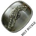 【アメリカ直接買付け品!】 ベルトバックル ジルコニア GUN シルバー 06 BELT ベルト バックル メンズ レディーズ ユニセックス...