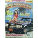 【セール】【US版 ローライダーマガジン】1993年3月号 【Vintage Lowrider Magazine USA】March 1993 絶版 ビンテージ 輸入雑誌 自動車..