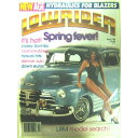 【US版 ローライダーマガジン】1994年4月号 【Vintage Lowrider Magazine USA】April 1994 絶版 ビンテージ 輸入雑誌 自動車雑誌 カー..