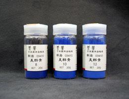 有再阿迪達斯足球日本代表大音階第二音蚊子製服個人姓名&號碼(2位號碼)ADIDAS DJ122/X49699