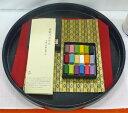 京都の美しい色、召し上がれ。【新製品】王冠化学工業所京色パステル 18色セット