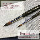 【新発売】【ネコポスOK】名村大成堂 水彩筆 Norme(ノルム)6号 丸筆
