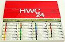ホルベイン透明水彩絵具24色セットHWC24