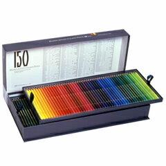 【あす楽対応】【送料無料】★憧れの全色★ホルベイン アーチスト色鉛筆150色セット OP945