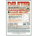 デリーター 漫画原稿用紙B4 プロ投稿サイズ AKタイプ ケント紙135kg【お取り寄せ】