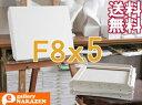 【送料無料】お得!F8号5枚セットTOCLO CANVAS&Nasuno木枠張キャンバス 赤ラベル 油絵用