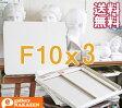 【送料無料】お得なキャンバスCセットTOCLO CANVAS&Nasuno木枠張キャンバス 赤ラベル 油絵用F10(3)