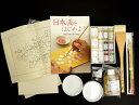 【送料無料】【お取り寄せ品】ぬりえのように描ける本格キットナカガワ 日本画入門セット「日本画をはじめよう」