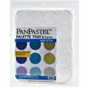 新時代パステルパンパステル用 パレットトレイ20色用