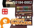【送料無料】レンブラント油絵セットラグジュアリーボックス24色セットT0184-0002 【お取り寄せ】