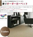 【東リ】カーペットマスターフルオーバーロック仕様4.5帖用261×261cm