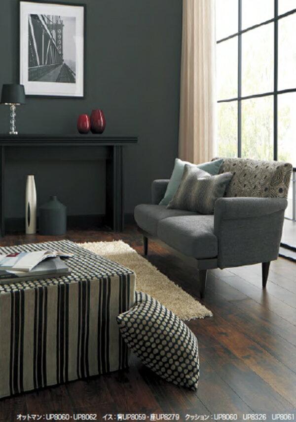 サンゲツ椅子生地 upholstery UP8060幅は138.6cmで固定 価格は長さ10cm単価