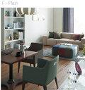 サンゲツ椅子生地 upholstery UP8261,UP8262,UP8263,UP8264,UP8265,UP8266,UP8267,UP8268,UP8269幅は145cmで固定 価格は長さ10cm単価
