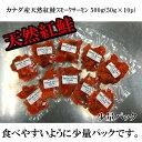 【カナダ産】天然紅鮭スモークサーモン【送料無料 ※ 北海道・...