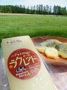 ハッピネスデーリィ・ラクレットチーズ3個入り 【i】