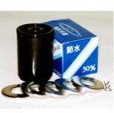 水圧を変えずに無駄な排水量を30%カット!!トイレ節水ロスカット