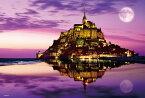 ジグソーパズル 1000ピースマイクロ 風景 モン・サン・ミシェル〜海に浮かぶ修道院〜 M71-830 ビバリー